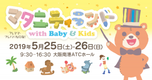 maternityland_banner